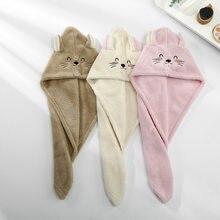 Toalhas de banho microfibra sólida rapidamente seco cabelo chapéu casa toalha têxtil bonito dos desenhos animados bordado toalha de cabelo