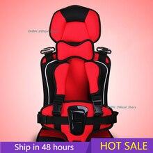 Портативное детское сиденье, детское безопасное сиденье, детские кресла, детское сиденье, детское автомобильное сиденье, уплотненная губка...