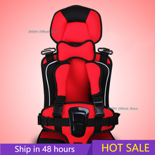 Portable Baby Infant Seat Child safety seat Children's Chairs Baby Seat Child car seat Thickening Sponge Kids Seat Cushion