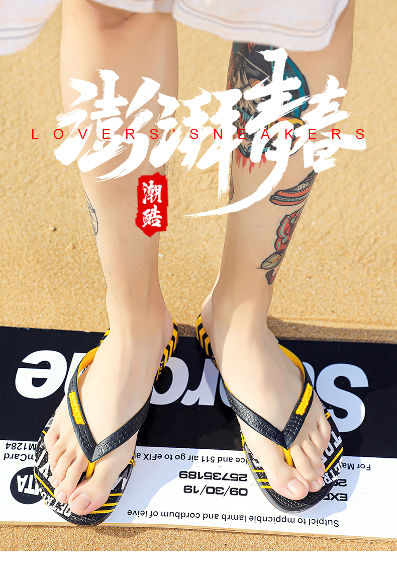 H004095f391314434a6349d806f2fb7c2k - VESONAL Summer Graffiti Print Slippers Men Shoes Flip Flops Slipers Male Hip Hop Street Beach Slipers Casual Flip-flops