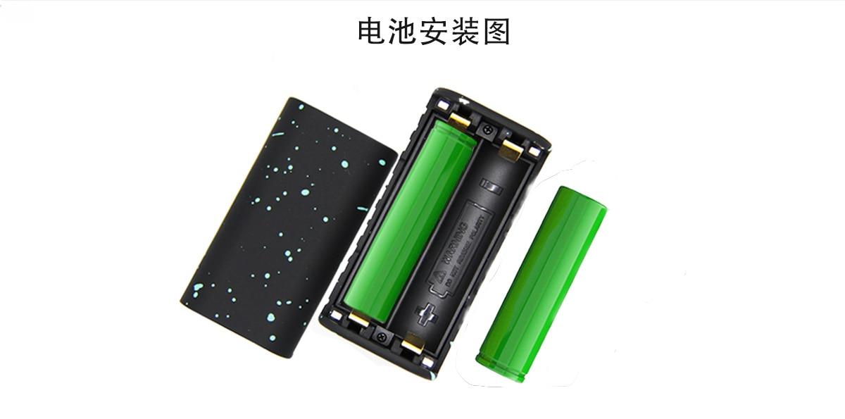 Hugo Vapor Rader ECO 200W Dual 18650 Battery Box Mod 5