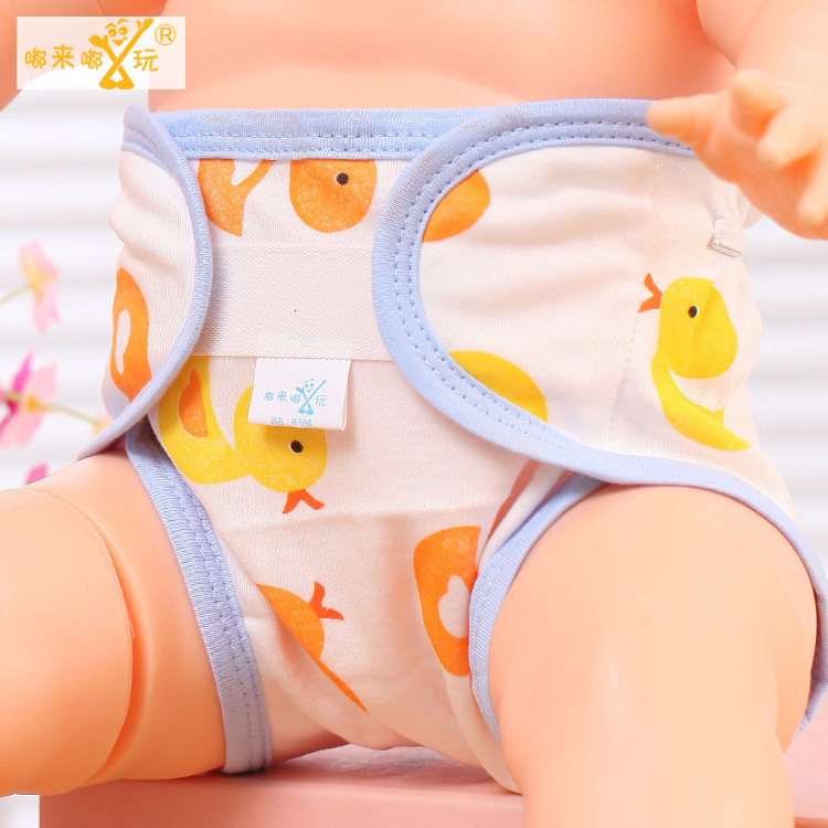 Baby New Dipper Play Newborn Pure Cotton Diaper Pants Baby Training Urine Trousers Four Seasons Fund Diaper Pocket