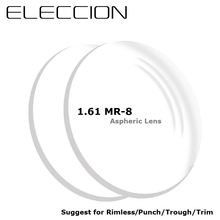 Eleccion 161 mr 8 высокая прочность тоньше сверхпрочные оптические