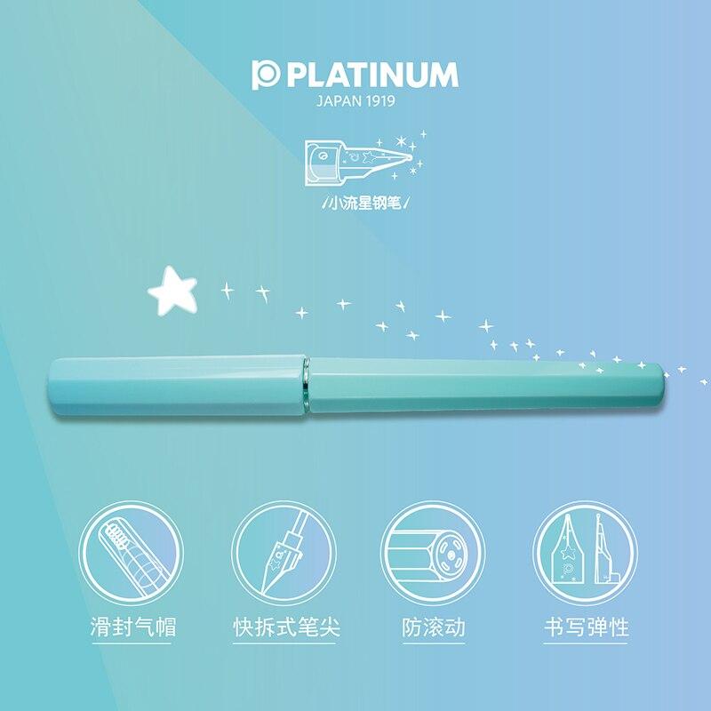 Japan Platinum Fountain Pen Small Meteor PQ-200 Fountain Pen Student Macaron Color Caligraphy  Office Supplies 1PCS
