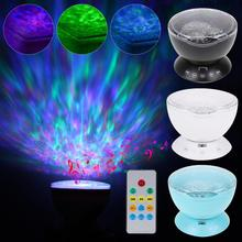 Ocean Wave Projector LED Night Light With USB Remote Control TF Cards Music Player Speaker Aurora Dropship Projection