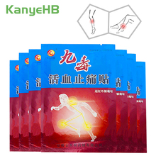 40pcs/5bags Medical Body Muscle Back Aches Rheumatism Arthritis Joint Pain Plaster Pain Relief Patch A080 стоимость