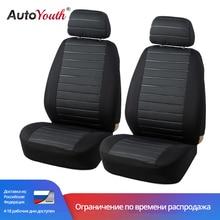 Grau Vorne Auto Sitzbezüge Auto Innen