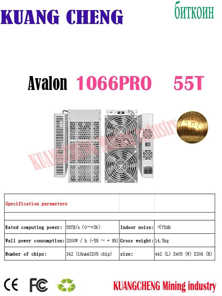 New stock Avalon 1066pro 55T SHA256 ASIC miner BTC Bitcoin miner A1066pro avalon Miner A1066 55TH/s with PSU power supply(China)