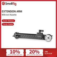 Smallrig Extension Arm Met Arri Rozet 168 260Mm Extension Bereik 1870