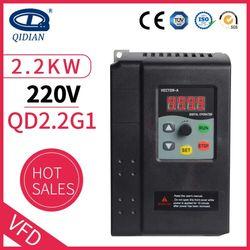QD350 2.2kw power 3 phase 220v output  frequency inverter converter ac motor drive VSD VFD Inverter
