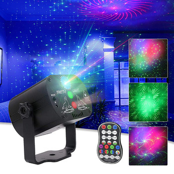 60 patterns Mini DJ Disco Light Party Stage Lighting Effect Voice Control USB Laser Projector Strobe Lamp for Home Dance Floor 1