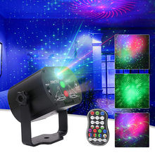 60 padrões mini dj luz de discoteca festa efeito iluminação palco controle voz usb projetor laser lâmpada estroboscópica para casa dança piso