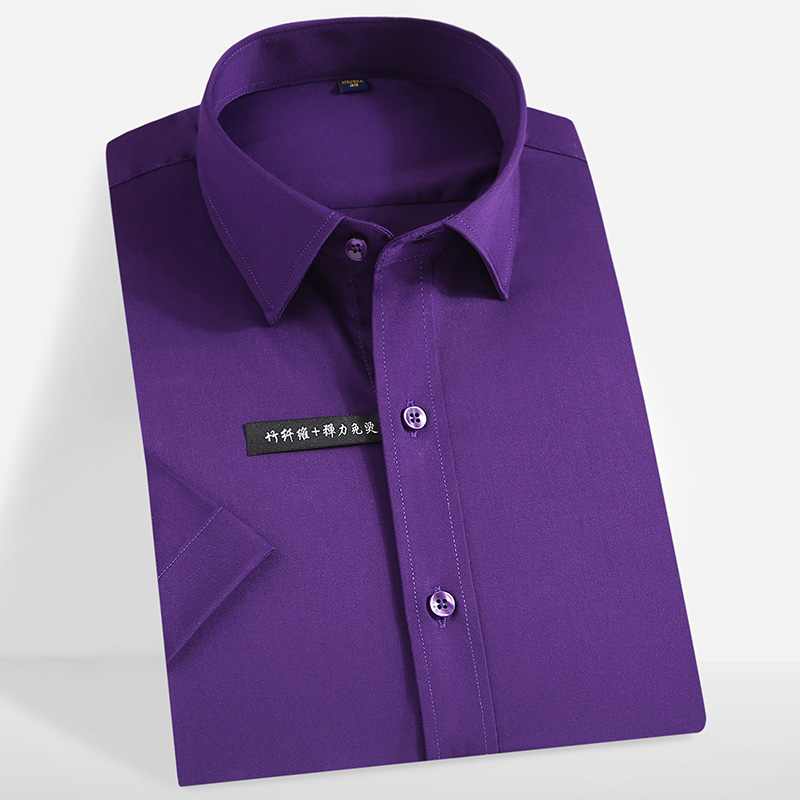 Men's Short Sleeve Stretch Easy Care Solid Dress Shirts Comfortable Soft Bamboo Fiber Non Iron Regular-fit Formal Tops Shirt