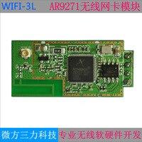 Kablosuz Ağ Kartı Modülü AR9271/AR9271L 150M Kablosuz Ağ Kartı Endüstriyel Modül
