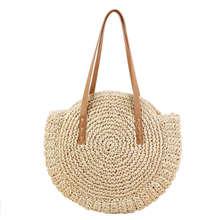 Round Straw Beach Bag Vintage Handmade Woven Shoulder Bag Ra