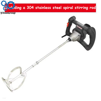 R6170 Professional Positive Reversal Electric Stirring Drill Paint Coating Cement Putty Powder Mixer 220V/50Hz 1050W 0-500r/min
