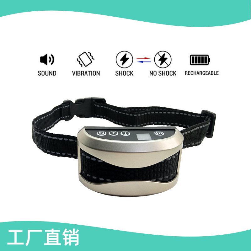 New Dog Training Collar Electric Shock Zhi Fei Qi Neck Ring Pet Smart Sensor Vibration Chargeable Stop Dogs Maker