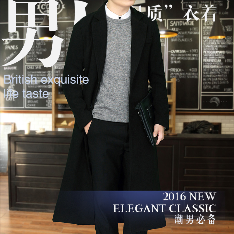 Nice New Fine Wool Pure Color Social Business Mens Longer Trench Coat / Fine Woolen Cloth Wool & Blends Male Coat Jackets Black