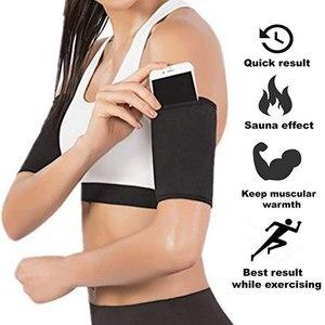 Новые рукава для похудения (2 упаковки), стройнее, для потери веса, для сжигания жира, для рук, стройнее, сауна, пот, неопрен, обертывания для тела