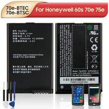 Оригинальная замена Батарея 70e btsc btec для сканер штрих кода