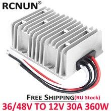 36V 48V a 12V 13.8V 5 a 10 a 15 a 20 a 25 a 30 a convertitore cc cc Step down carrello da Golf riduttore di tensione di alta qualità RCNUN CE RoHS