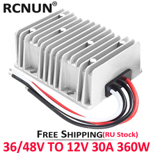 36V 48V to 12V 13.8V 5A 10A 15A 20A 25A 30A Step Down DC DC Converter Golf Cart Voltage Reducer High Quality RCNUN CE RoHS