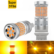 2X Amber T25 P27W 3156 1156 BA15S BAU15S W21W LED Canbus No Hyper Flash Turn Signal Light For Peugeot 206 307 208 308 2008 207