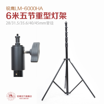 6m   Heavy Duty Lamp Stand Metal Lamp Stand Aluminum Alloy Lamp Stand Photography Stand Lm-6000 air cushion