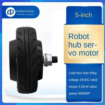 5-inch Built-in Encoder Robot AGV Trolley Wheel Hub Servo Motor Driver Set 24V Electrical
