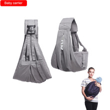 Baby carriers Backpacks belt Baby's back towel Breast-feeding towel Baby and kids accessories Shoulder strap bag bag