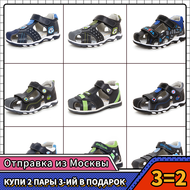 MMnun 3=2 Children's Sandals Boys Shoes Kids' Sandals 2018 Orthopedic Kid Shoes Kids Sandals Shoes For Boy Size 22-32 ML2610C
