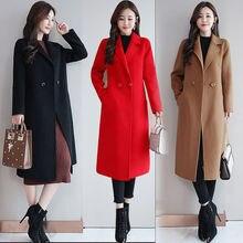 Wysokiej jakości wyprzedaż knee coat od Chińskich knee coat