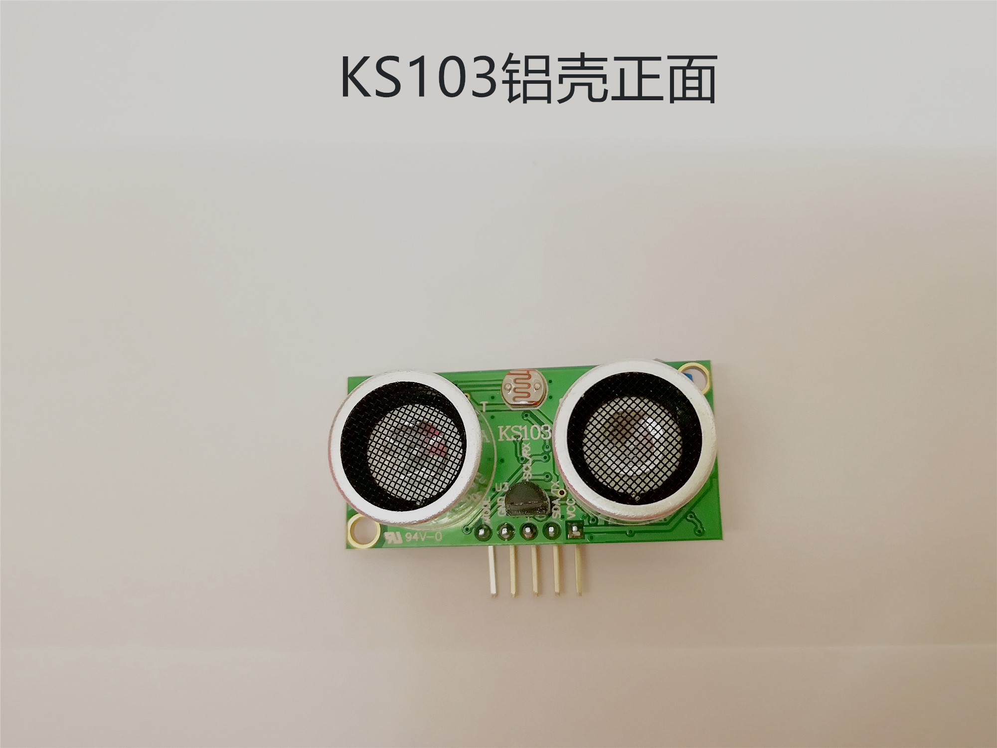 Ultrasonic Ranging Module Sensor Model Positioning Industrial Control I2C/Serial Interface