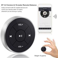 Best Portable Wireless Media Button Smart Remote Control Bluetooth Selfie Adapter Handsfree Siri Music for iPhone Android IOS