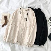 Spring Autumn Loose Long Jacket Female Harajuku Safari Style BF Style Fashion