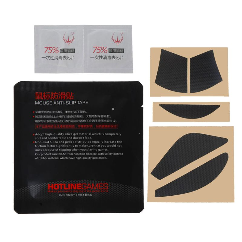 Original Hotline Game Mouse Skate Side Stickers Sweat Resistant Pads Anti-slip Tape For Razer DeathAdder 2013 Deathadder 3500DPI image