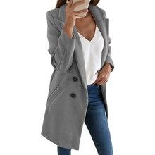 Женская Осенняя зимняя повседневная двубортная верхняя одежда сплошной цветной лацкан Длинная шерстяная Верхняя одежда на пуговицах модная новинка