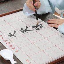 4pcs/set Reusable Chinese Calligraphy Magic Water Writing Cloth Brush Copybook N7MA