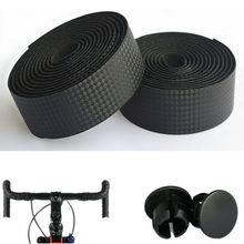 2X велосипедный дорожный велосипед спортивный велосипед пробковый руль Резиновая лента обёрточная бумага+ 2 бар штекер