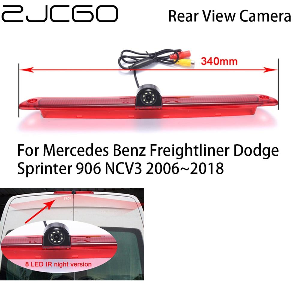 Купить автомобильная камера заднего вида zjcgo для парковки mercedes
