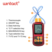 Digital Thermocouple Temperature Thermometer with Two K-Type Thermocouple Probe Backlight LCD K Type Thermometer Dual Channel 6802ii k type digital thermometer thermocouple thermometer k type temperature meter dual channel