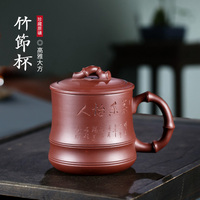 Chang tao yiyixing purple sand cup run of mine minério puro manual copo de cobertura copos de chá agradáveis copos de bambu