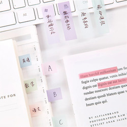 1PC Stickers Morandi Color PET Waterproof Planner Index Bookmark Stationery Sticky Notes School Supplies