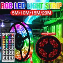 Светодиодный ленточный светильник dc12v гибкая лента 5 м 10