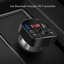 Bluetooth автомобильный fm-передатчик беспроводной громкой связи автомобильный комплект lcd USB Aux FM модулятор Автомобильный MP3-плеер двойной USB зарядное устройство адаптер