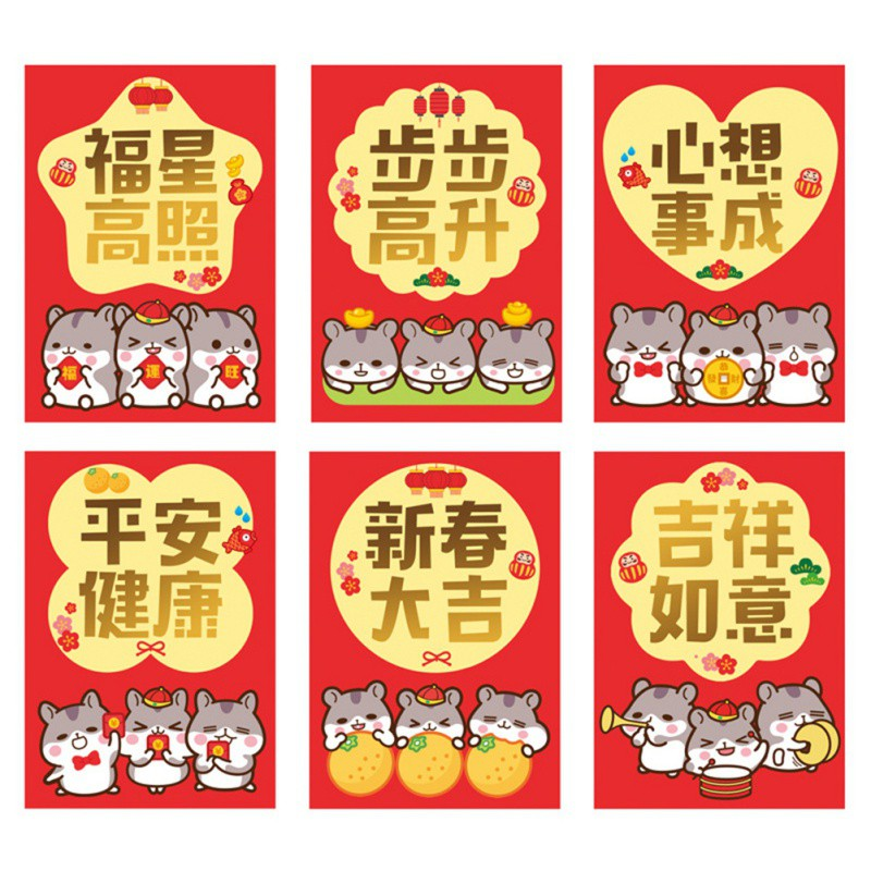 Lucky Red Envelopes Portable Happy New Year Chinese Style Lucky Money Envelopes Cute Red Bag For Baby Kids Gift