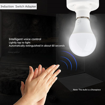 E27 220V Lamp Holder Sound Voice Control Induction Light Bulb Switch AdapterBody Motion SensorCorridor Lamp Base cognag 220v voice remote control switch sound control light switch voice activated switch for night light