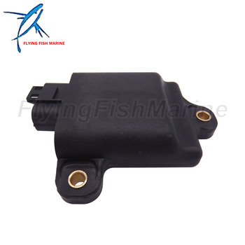 Outboard Engine 6BL-85540-00 CDI C.D.I. Unit Assy for Yamaha Boat Motor F25 25HP - discount item  15% OFF Other Vehicle Parts & Accessories