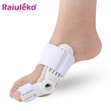 1 uds/2 uds los dedos de los pies eversión dispositivo Hallux Valgus Pro correctores ortopédicos pies corrección cuidado de los pies pulgar Corrector Big Bone Orthotics