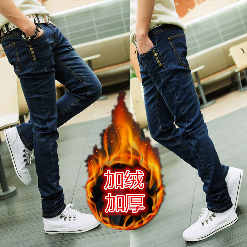 Winter MEN'S Jeans Men's Slim Fit Skinny Pants Korean-style Fashion Casual Youth Thick With Velvet Pants